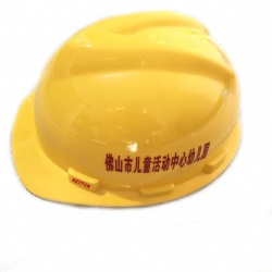 Children Safety Helmet